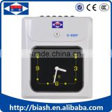 Aibao OEM electric time clcok/time recorder