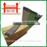 electric welding rod 2.5mm rutile welding rod specifications with copper bridge brand