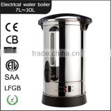 7~30L electric Kettles water boiler warm heater urn with single layer