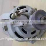 250W CLUTCH MOTOR FOR HIGHSPEED INDUSTRIAL SEWING MACHINE