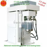 high effective sand ball bead milling equipment grinder pin type bead mill