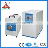 Full Solid State Top Selling Electric Induction Annealing Iron Wire Water Tube Pipe Heating Machine (JLCG-20)