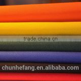 Good quality protective clothing fireproof material fabric