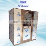 Air shower clean room, air filter equipment (factory price)