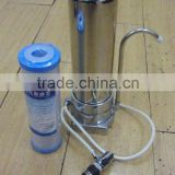 countertop stainless steel water filter treatment
