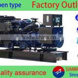 Stamford brushless alternator perkinns engine 520kw diesel generator 650kva diesel generator
