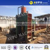 AUPU MACHINERY scrap metal shear baler