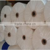 BFE99 meltblown nonwoven fabric, Ecoma Medical melt-blown nonwoven