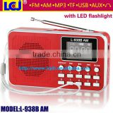 L-938BAM USB rechargeable am fm radio