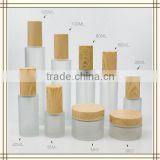 15ml 30ml 40ml 60ml 80ml 100ml 120ml cosmetic frost glass bottle with PP plastic wood craft cap
