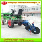 China Ruijia 12hp and 15hp electric start /hand start mini four wheel tractor with rotary tiller ,plow,seeder machine