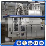 BH7500 small carbonated drink volumetric filling machine