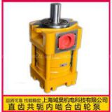 Inquiry about NT3-G25F Internal Gear Pump