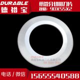 Chemical fiber paper tube cutting circular blade 90 x 55 x 2 cylinder paper tube cutting blade