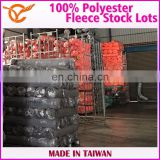 100% Polyester Fleece Mask Cloth Stock Lots
