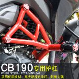 Spirit Beast motorcycle modified bumper falling protect anti-fall bar cool styling  for cb190 L2