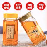 Lead-free jam bottle Caviar glass vacuum sealed jar Bird's nest bottle cake Muse cup pickles sub-bottle