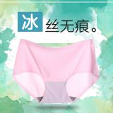 Non-marking underwear female ladies ice silk one-piece middle waist large size foreign trade wholesale factory direct sales triangle bottoms thin section