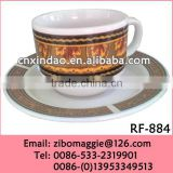 Wholesale Zibo Manufactured Ceramic Set of Coffee Cups in Box with Logo in Cups & Saucers