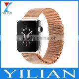 Hot sale 38mm/42mm Magnetic stainless steel for apple watch band milanese loop watch strap for apple