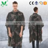 YANLI military poncho raincoat for army or tactical use