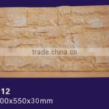 Cheap PU Polyurethane artificial stone veneer                                                                         Quality Choice