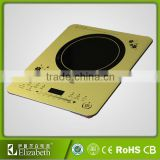 2014 hot selling single national electric induction cooker