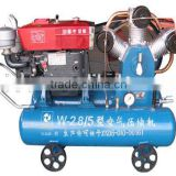 Chinese factory direct sale Diesel Engine mini air compressor for jack hammer
