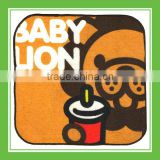 Top Quality Products Bros Baby Lion with drink Cotton Absorbent Square Orange Terry Towel For Children