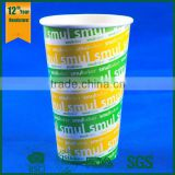 soda drink paper cup,cheap paper cups,large paper drinking cups                                                                                                         Supplier's Choice
