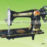 butterfly household sewing machine for sell                                                                         Quality Choice