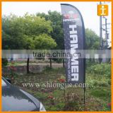 Tongjie 2016 Advertsing teardrop feather flag/ flying beach flag banner/ teardrop feather flag white pole blade