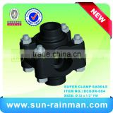 new technology Home gardening pipe fitting china suppliers super clamp saddle DCSUR-004 from alibaba