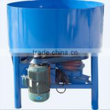 low price/cost portable concrete pan mixer, concrete mixer for sale, concrete mixer parts