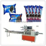 Tray-free biscuit automatic wrapping machine
