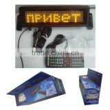 12V+Black plastic frame+ Remote control&PC sofoware communication+ Semi-outdoor+Front&rear window+ Y Co.+LED car message sign