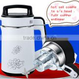 2L soy milk maker with fully metal motor only USD17.7/set,intelligent soybean milk maker, Nutrition keep warm blender,