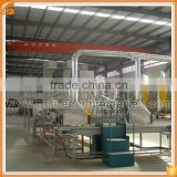Supply Peanut Roasting Blanching Processing Line, Whole Peanut Blancher, Split Peanut Blancher, Snack Processing Equipment