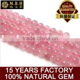 Natural stone powder crystal beads horse loose beads wholesale semi-finished products are handmade jewelry selling lotus powder