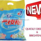 OEM factory cheap bright detergent powder manufacturing plant