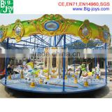 24 seats amusement park carousel for sale, amusement carousel ride with mirror