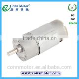 6V 12V 24V Curtain Slow Motor Micro DC GearMotor High Torque Low Speed with Gear Reduction LS013-R545