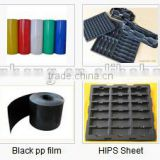 black colour HIPS plastic film for cold drink cup lids
