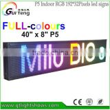 P5 SMD3528 LED display panel indoor advertising RGB 7 color advertisement led sign
