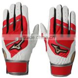 Wholesale Baseball Batting Gloves, Custom softball / baseball batting gloves
