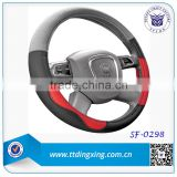 2014 14 inch custom Blue car steering wheel cover for A6 auto accessories