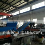 Automobile headliner waste recycle machine/pp+glass fiber recycle extruder