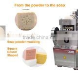 chicken cube tablet press machine for sale block ZP420B-23B salt blocks for cattle making machine