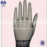 Black fishnet above the elbow evening party dress lace gloves