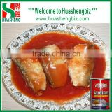 Morocco Canned Fish Of Canned Sardines In Tomato Sauce